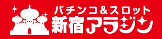 新宿アラジン